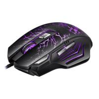 Quality Gaming mouse for sale