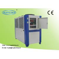 China Package Type Air Cooled Industrial Water Cooling Systems With High Efficient Compressor wholesale