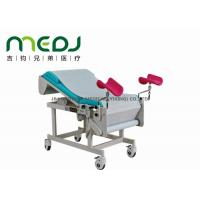Quality Steel Frame Gynecological Examination Bed Remote Control Change Sheet for sale