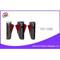 China TCP / IP Interface Automatic Security Flap Gate Barrier DC Brushless Motor on sale