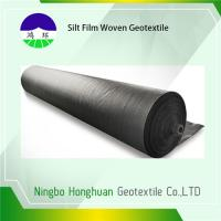 Buy cheap 80KN/80kN SWG80-80 Black Circle Loom Woven Geotextile High Strength from wholesalers