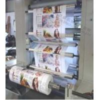 China High Speed Flexographic Printing Press for Polyethylene Paper bag wholesale