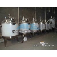 China 500litres Sanitary High Quality Stainless Steel Mixing Tank (ACE-JBG-0.5) wholesale