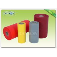 Buy cheap Non Woven Polypropylene Fabric telas no tejidas , 70GSM PP no tejidos non woven fabric roll from wholesalers