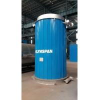 China 850KW YYL Vertical Gas(Oil)-fired organic heat carrier boiler wholesale