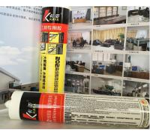China Aquarium adhesive Transparent silicone sealant with reasonable price wholesale