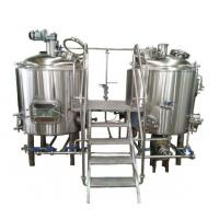 China 50 galon beer brewing equipment, homebrew beer brewery equipment for sale wholesale