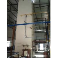 China High Purity Liquid Oxygen Plant 99.7% KDON-300Y for Industrial and Medical wholesale
