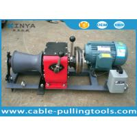 China Small Portable Cable Winch Puller Machine wholesale