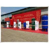 China 290 PSI Painted Vertical Air Receiver Tank , 60 Gallon Air Compressor Replacement Tank wholesale