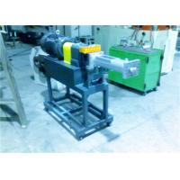 China High Speed Side Feeder Extruder for CaCo3 Talc TiO2 Silca Carbon Black. on sale