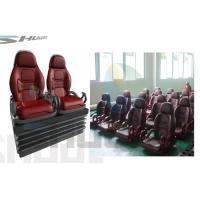 China 2 Persons / Set Air System Motion Seat / Chair For Indoor 5D / 6D / 7D Theater wholesale