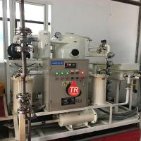 China Multifunction Transformer Oil Dehydration Machine , Vacuum Oil Centrifuging Machine wholesale