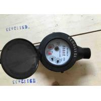 China Multi jet water meter with dry dial register for residential utility metering DN15 Brass wholesale