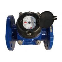 China Woltmann helix Multi Jet Water Meter for water distribution and irrigation DN50 - DN500 ductile iron wholesale