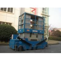 China Blue 16 M Mobile Elevating Work Platform Multi Mast Type With 160 kg Load wholesale