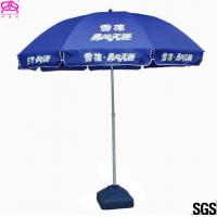 China Outdoor Advertising Umbrella Beach Umbrella With Business Logo Prints wholesale