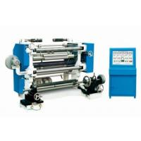 China QFJ- Microcomputer Control Auto Slitting Machine on sale