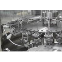 China Fully Automatic 3 In 1 Water Filling Machine , Carbonated Beverage Bottling Equipment wholesale