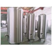 China Elliptical Dish End Stainless Steel Air Receiver Tank , Pneumatic Pressure Vessel wholesale