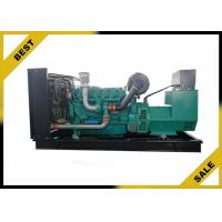 China 200kw Industrial Diesel Generators AMF ATS , Hospital Diesel Electric Generator wholesale