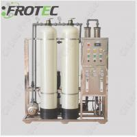 China Industry 1500LPH water purification ro system machine prices of water purifying machines wholesale
