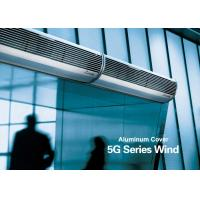 China Aluminum Silver Overhead Door Commercial Air Curtains With Low Noise wholesale