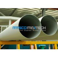 China 347 , 321 , 316Ti , 317L Stainless Steel Pipe 0 To 40 SWG  Bevel End / Plain End wholesale
