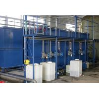 China MBR System / Membrane Bioreactor  wastewater treatment  for municipal and industrial on sale