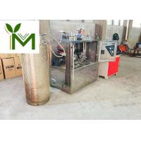 China 304 Stainless Steel Crankshaft Grinding Machine 500 Mesh Overload Protection wholesale