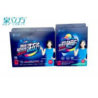 China Gentle Clothes Laundry Paper Sheets Hand / Machine Wash For Hard Water wholesale