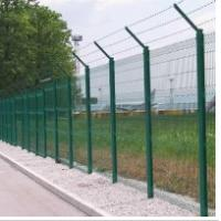 China Wire Mesh Fence  - Wire Mesh Fence wholesale