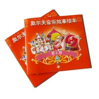 China Full bleed Saddle Stitched drawing Childrens Book Printing, Custom Coloring Book Printer wholesale