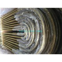 Buy cheap ASTM B111 U Bending Cold Drawn Seamless Copper Alloy Tubes C68700 C71500 C68700 from wholesalers