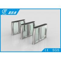 China Automatic High Speed Stainless Steel Turnstiles Optical Swing Barrier Gate wholesale