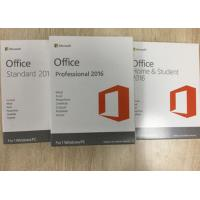 China Full Version Microsoft Office Professional Plus 2016 License Key / Retail Package wholesale