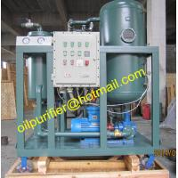 China EX Turbine Oil Purifier, Turbo Oil Recondition Plant, Vacuum Clean System wholesale
