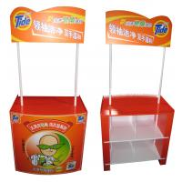 Quality Tide Fancy Soap POP UP Floor Displays with bins display inside for sale
