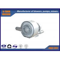 China 4KW Side Channel turbo compressor and Blower for shrimp farming electric air supplier wholesale