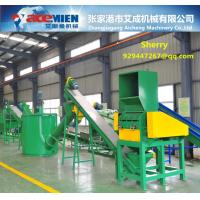 China Top quality plastic film pet hdpe bottle barrel crate container washing line recycling machine wholesale