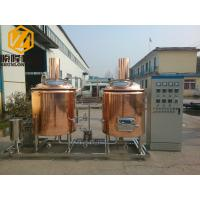 China Automatic SS Beer Making Machine 5HL Brewhouse For Cider / Fruit Beer wholesale