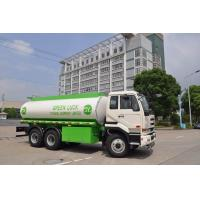 China DF Nissan Diesel Fuel Oil Tank Truck wholesale
