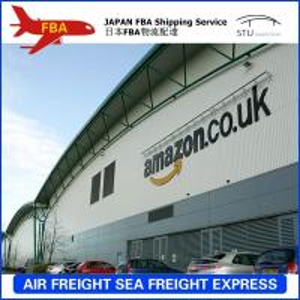 China door to door from Shenzhen to Saitama/Fukuoka/Kobe/Tokyo/Hiroshima japan freight service wholesale