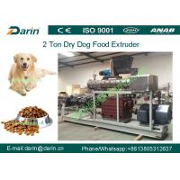China Double screw Automatic dry Pet Food Extruder production machine wholesale