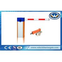 China Clutch Device Parking Barrier Gate 1 - 6 Meters  Aluminum Alloy Straight Arm wholesale