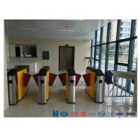 China Fingerprint Retractable Flap Wing Barrier Pedestrian Control Flap Barrier Speed Gate wholesale