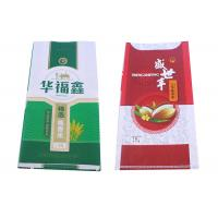 China BOPP laminated PP woven bag Animal Feeding Pp Woven Bags Manufacturer wholesale