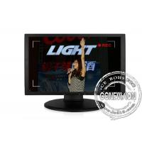 China 65 Inch Lcd Medical Monitor , 700cd / M2 Bnc Lcd Video Monitor High Resolution wholesale