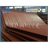 Buy cheap For Power Station Boiler Water wall panel from China,Carbon Steel Power Station from wholesalers