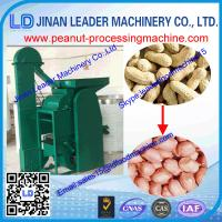 China quality products high efficency peanut sheller/peanut shelling machine with best price wholesale